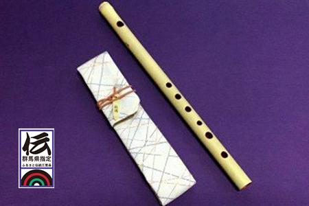 【2639-0030】篠笛楽遂 6孔ドレミ八笨調子(C調)、笛袋と篠製こはぜ付