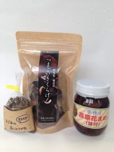 嬬恋村産乾燥きくらげ、花豆、エゴマのセット