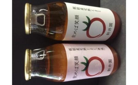 完熟とまとの新井園トマトジュース(無塩10本入り)