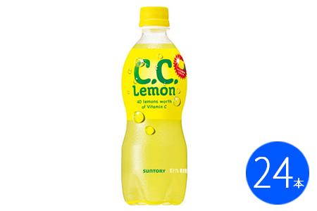 C.C.レモン 500mlペットボトル24本