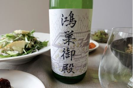 E-2 清酒 鴻巣御殿セット(純米酒・特別本醸造)
