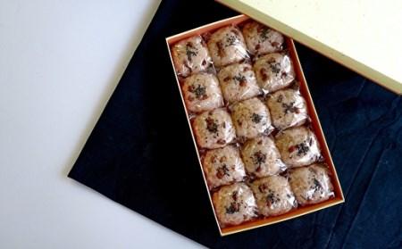 V-6 ◆御菓子司もみじや◆いがまんじゅうたっぷり15個セット