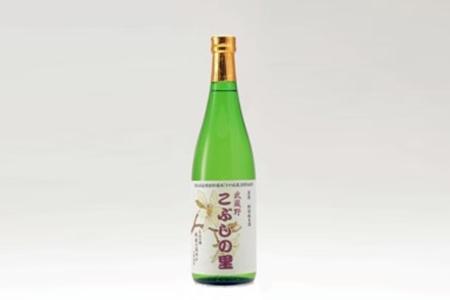 A4 新座のおいしい水が生みだす、フルーティな香りと味わい 特別純米酒「こぶしの里」