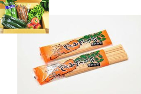 A8 新座産野菜の詰合せとにんじんうどんセット