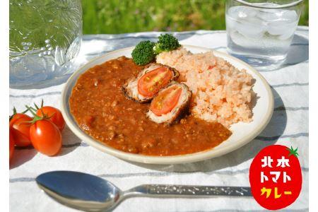 北本トマトカレー(小)クリアファイル&缶バッジセット