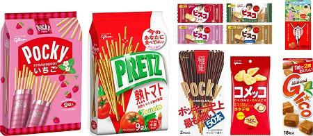 グリコピアイーストセット【グリコ商品10種詰め合わせ】