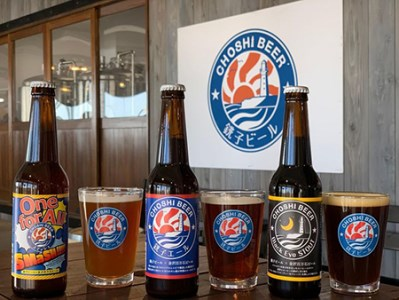 銚子のクラフトビール 3ストーリーズ 3種6本セット