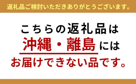 【市原工場夜景デザイン】CHARMY Magica(マジカ)除菌+24本セット