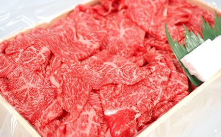 ◇特選!富津市産「かずさ和牛」切り落とし1.1kg