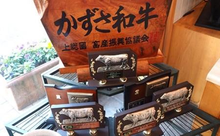 ◇千葉県産ブランド牛「かずさ和牛」ハンバーグ5個セット
