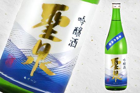 吟醸酒・純米酒「聖泉」ふるさとセット(720ml×2本)