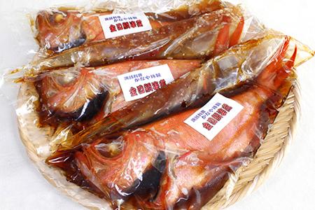 ◇温めるだけ!【房総名物】金目鯛の姿煮400g×3尾