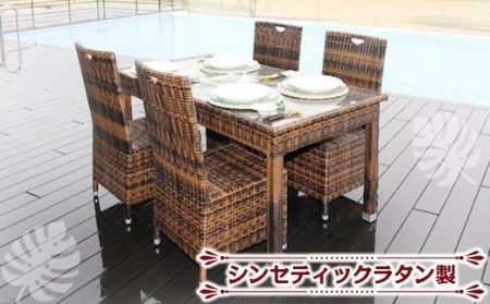 ◇バリ&アロハ ダイニングテーブル&チェア4脚