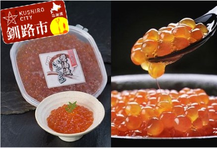 [Ka403-D050]【海の宝石・魚卵の王様】いくら醤油漬け180g×5