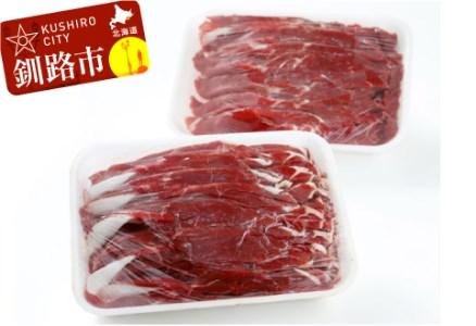[Ta501-P024]鹿肉しゃぶしゃぶ用 300g×2