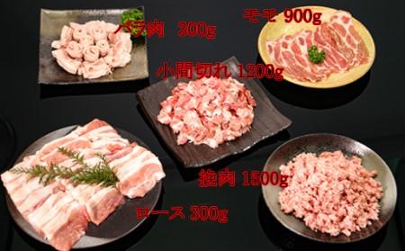 里見和豚 良い肉(4,129g)