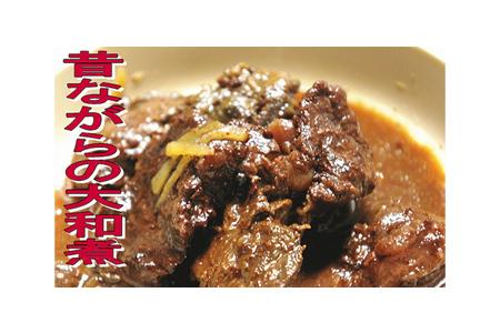 【2606-0019】鯨(くじら)の大和煮缶詰9缶入り