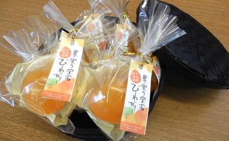 【2606-0041】果実の宝石びわ入りゼリー6個入