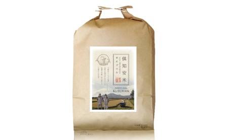 令和元年産北海道倶知安産特別栽培米ゆめぴりか5kg