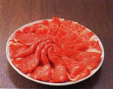 神奈川県産 相模牛すき焼き用 500g