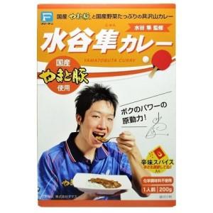 水谷隼カレー【30個】
