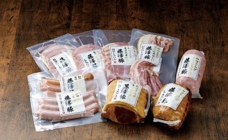 【タカギフーズ】藤澤豚のハム・ソーセージ 贅沢三昧セット