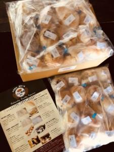 """【限定】天然酵母パン """"極"""" 32個セット"""