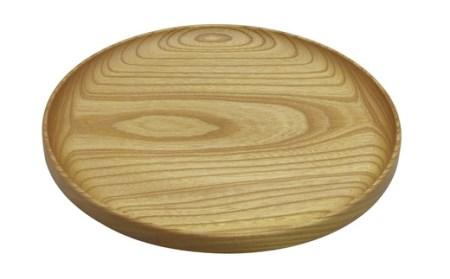 木工芸品 和食器 ケヤキ 8寸仁取盆