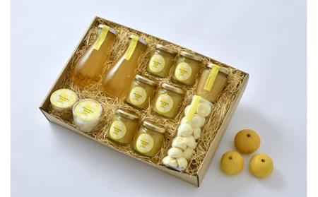 小田原ゴールド6種贅沢詰め合わせセット