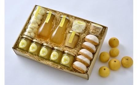 小田原ゴールド7種贅沢詰め合わせセット(ケーキあり)