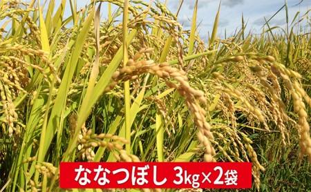 [№5613-0005]峠のふもと紅果園のお米6kg【ななつぼし】
