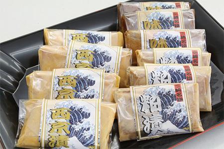 1-34味噌漬・粕漬・西京漬セット