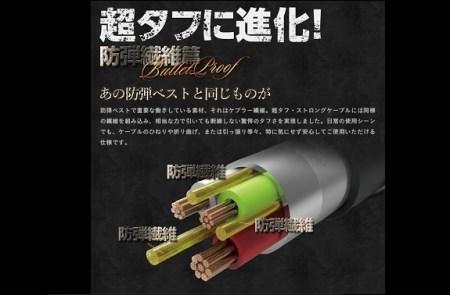 断線に強い超タフ iPhone Lightning ケーブル (1m/ホワイト)