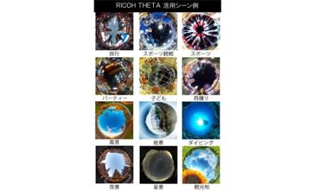 RICOH リコー 360度 カメラ THETA SC2  ホワイト