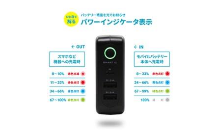 USB×2ポート AC充電器+モバイルバッテリー 6700mAh OWL-LPBAC6701-BK