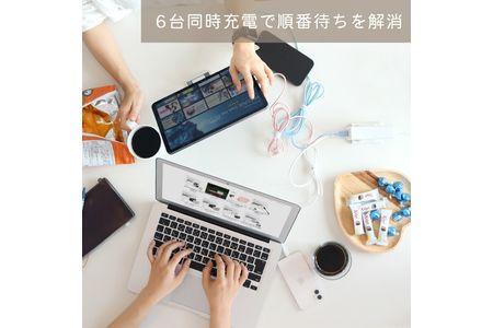 MOTTERU(モッテル) 1台でスマホやタブレットなど6台同時充電 USB Type-A×6ポート AC充電器60W 2年保証 もってる(MOT-AC60U6)ブラック