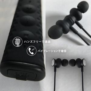 携帯 スマホ 用品 ネックバンド式ワイヤレスイヤホン ブルートゥース 対応 OWL-BTEP05-BK