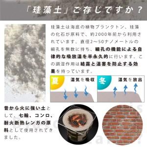 珪藻土バスマット OWL-KEISOM01-GY