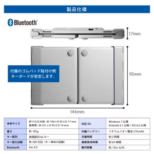 ワイヤレスキーボード OWL-BTKB6401-BKSG