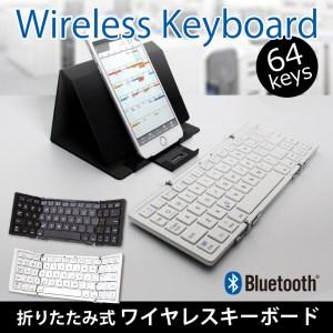 [№5826-0172]ワイヤレスキーボード OWL-BTKB6401-WHSI