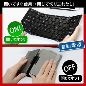 ワイヤレスキーボード OWL-BTKB7801-BKSG