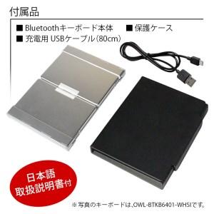 [№5826-0173]ワイヤレスキーボード OWL-BTKB7801-BKSG