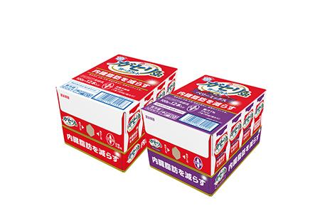 雪印メグミルク ガセリ菌SP株ドリンクヨーグルト&ベリーミックス 2箱詰合せ(BM)