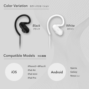 耳かけタイプワイヤレスイヤホンOWL-BTEP10-WH