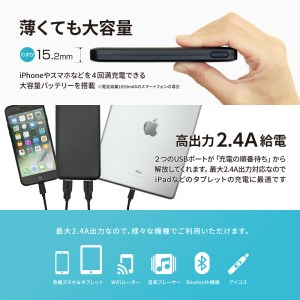 iPhone スマホ 急速充電 大容量 10,000mA バッテリー OWL-LPB10005-BK