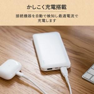 iPhone スマホ 急速充電 大容量 10,000mAバッテリー OWL-LPB10005-WH