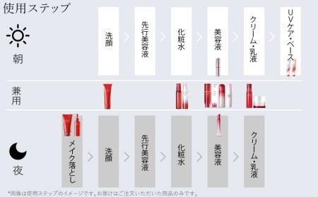 富士フイルム社製 ASTALIFT アスタリフト ホワイトジェリー アクアリスタ 40g 3個セット