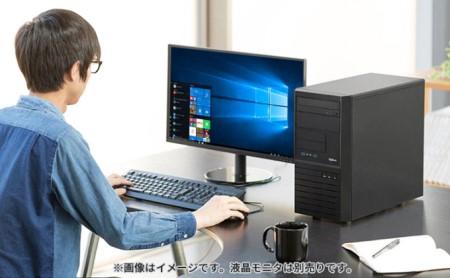 デスクトップパソコン サードウェーブ「Magnate IM」
