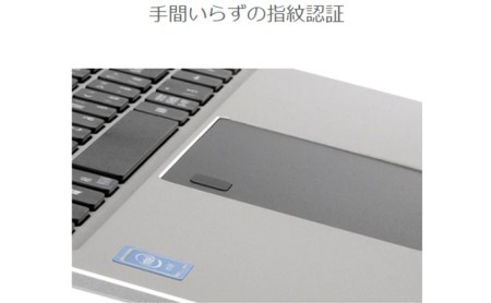14インチノートパソコン サードウェーブ「Altair VH-AD3S」