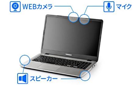 15.6インチノートPC サードウェーブ「Critea DX-W3」